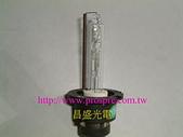 HID 燈泡:D2C-8K