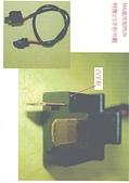 辨識HID規格:H4)PLN.jpg