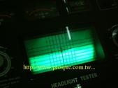 光型測試:光型測試 2