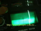 光型測試:光型測試 1