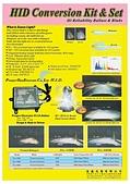 昌盛光電:昌盛光電型錄 1