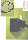 辨識HID規格:H1 H7)PLN.jpg