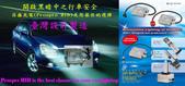 昌盛光電:HID-DM-850X400-081031b