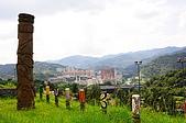 台北‧福德坑環保復育公園:DSC_0207.JPG