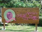 夢幻中的安妮公主花園:1852474143.jpg
