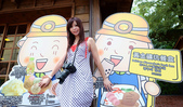 台北黃金博物館:1306917084.jpg