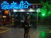 2010年燈會第一站高雄長榮碼頭:1613583544.jpg