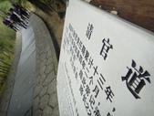 大陸行~千島湖篇:1699069021.jpg