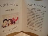 芙蓉寶貝溫馨的婚禮:1974715743.jpg