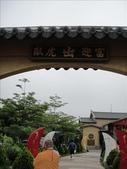 壯觀的桃園石門水庫:1492322979.jpg