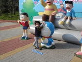 童年中的小人國:1603852204.jpg