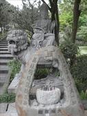 台北淡水緣道觀音廟~一定會十全十美的:1468728555.jpg