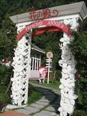夢幻中的安妮公主花園:1852474105.jpg