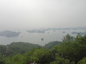 大陸行~千島湖篇:1699069031.jpg
