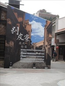 艋舺~意義是三小,我只知道義氣:1093077599.jpg