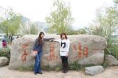 大陸行~千島湖篇:1699069026.jpg