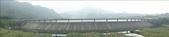 壯觀的桃園石門水庫:1492322994.jpg