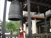 台北淡水緣道觀音廟~一定會十全十美的:1468728557.jpg