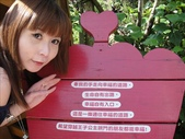 夢幻中的安妮公主花園:1852474123.jpg