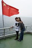 大陸行~千島湖篇:1699069017.jpg