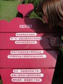 夢幻中的安妮公主花園:1852474130.jpg