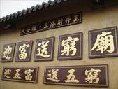 壯觀的桃園石門水庫:1492322965.jpg