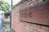 台北黃金博物館:1306917073.jpg