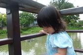2010/7月底我和妹妹的花市:1972877284.jpg