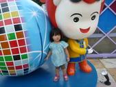 2010/7月底我和妹妹的花市:1972877271.jpg