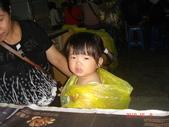 2010年7月我媽公司團遊帶我妹的小孩(:1794839031.jpg
