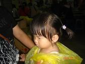 2010年7月我媽公司團遊帶我妹的小孩(:1794839032.jpg