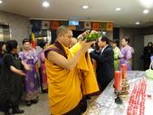 2013~2014年國際藏研會跨年法會:DSC01330.JPG
