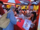 2012年7月尊貴薩迦法王妙乘法苑三昧耶度母瑜珈灌頂:07263.jpg