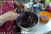 做做小點心:桑椹醬DIY-1
