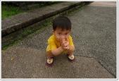 20140611龍潭湖溜大溜滑梯:P1120587.JPG
