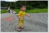 20140611龍潭湖溜大溜滑梯:P1120611.JPG