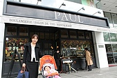 PAUL下午茶-旗艦店:跟Memi拍一張