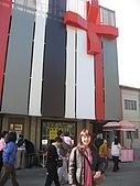 桃米村紙教堂/三育書院/車埕/埔里造紙工廠:它有另一個好聽的名字叫造紙龍手創館