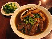 牛耳精緻麵館:滿漢紅燒牛肉麵$170有牛肉/牛筋/牛肚