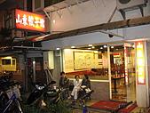 新店山東餃子館:看了別桌點山東燒雞和椒鹽軟絲和泡菜火鍋都好好吃,下次再來吃囉