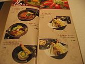 天讚烏龍麵-台北市松壽路61號B1 02-8788-3099:旅遊 181.jpg