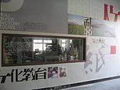 桃米村紙教堂/三育書院/車埕/埔里造紙工廠:IMG_8751.jpg
