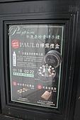 PAUL下午茶-旗艦店:照片 221.jpg