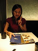 天讚烏龍麵-台北市松壽路61號B1 02-8788-3099:旅遊 183.jpg