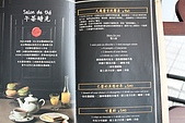PAUL下午茶-旗艦店:照片 229.jpg
