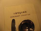大提琴聲音廚房&貓空纜車:IMG_3188.JPG
