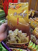 宜蘭一日遊:奕順軒的牛軋糖很有名