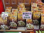 宜蘭一日遊:牛軋糖有2種口味,我各買一包