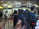 台中二日遊:高鐵台北站