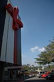 桃米村紙教堂/三育書院/車埕/埔里造紙工廠:埔里造紙工廠